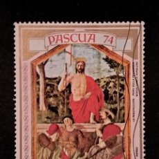 Selos: SELLO DE GUINEA ECUATORIAL- BOL 5 - 1. Lote 290611293