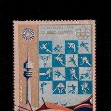Selos: SELLO DE GUINEA ECUATORIAL- BOL 5 - 1. Lote 290611353
