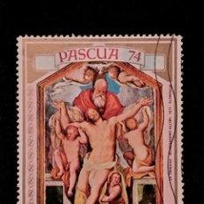 Selos: SELLO DE GUINEA ECUATORIAL- BOL 5 - 1. Lote 290611403