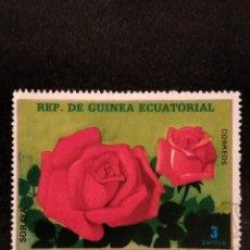 Selos: SELLO DE GUINEA ECUATORIAL- BOL 5 - 1. Lote 290611493