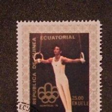 Selos: SELLO DE GUINEA ECUATORIAL- BOL 5 - 1. Lote 290611683