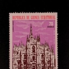 Selos: SELLO DE GUINEA ECUATORIAL- BOL 5 - 1. Lote 290611828