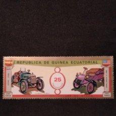 Selos: SELLO DE GUINEA ECUATORIAL- BOL 5 - 1. Lote 290611908