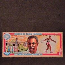 Selos: SELLO DE GUINEA ECUATORIAL- BOL 5 - 1. Lote 290611993