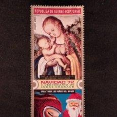 Selos: SELLO DE GUINEA ECUATORIAL - BOL 5 - 1. Lote 290612028