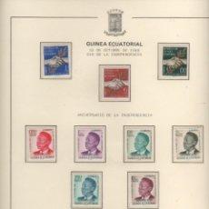 Sellos: COLECCIÓN DE GUINEA ECUATORIAL DE 1968 A 2006 MNH. Lote 294157428