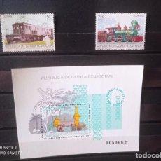 Sellos: 1991 GUINEA ECUATORIAL EDIFIL 146/148 COMPLETA. Lote 295003738