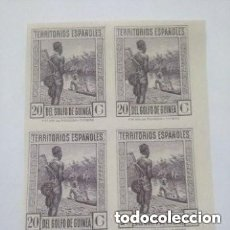 Sellos: 1932 ESPAÑA - GUINEA EDIFIL NE11C - BLOQUE 4 - MNH SIN GOMA - VALOR 328 €. Lote 295867233