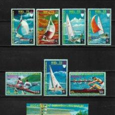Sellos: GUINEA ECUATORIAL, SERIE 7 VALORES + HOJA BLOQUE MUNICH 72. MNH.. Lote 297178638