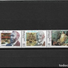 Sellos: GUINEA ECUATORIAL 1996, SERIE IVERT 214/16. MNH.. Lote 297234968