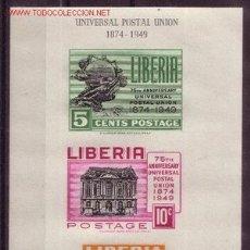 Sellos: LIBERIA HB 2*** - AÑO 1950 - 75º ANIVERSARIO DE LA UNION POSTAL UNIVERSAL. Lote 15270914