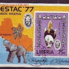 Sellos: LIBERIA HB 83 - AÑO 1977 - FESTIVAL MUNDIAL DE LAS ARTES NEGRAS. Lote 14986787
