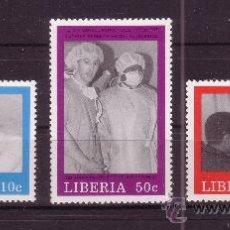 Sellos: LIBERIA 1114/16** - AÑO 1989 - 3º ANIVERSARIO DE LA SEGUNDA REPÚBLICA - MEDICINA. Lote 23189840
