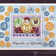 Sellos: LIBERIA HB 66 - AÑO 1973 - 25º ANIVERSARIO DE LA ORGANIZACIÓN MUNDIAL DE LA SALUD. Lote 16189360