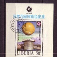 Sellos: LIBERIA HB 49 - AÑO 1970 - EXPOSICIÓN UNIVERSAL DE OSAKA. Lote 16189413