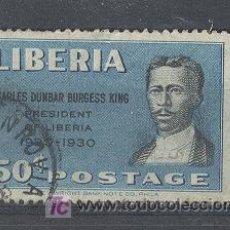 Francobolli: LIBERIA, 1948. Lote 21321987