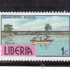 Sellos: LIBERIA 958 SIN CHARNELA, BARCO, PUENTE SOBRE EL RIO MANO, . Lote 117442558