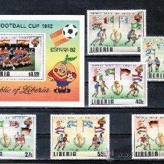 Sellos: LIBERIA 886/91, HB 95 SIN CHARNELA, DEPORTE, ESPAÑA 82, COPA DEL MUNDO DE FUTBOL, . Lote 24882797