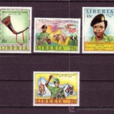 Sellos: LIBERIA 906/09** - AÑO 1981 - CONSEJO DE LA REDENCIÓN DEL PUEBLO. Lote 27792809
