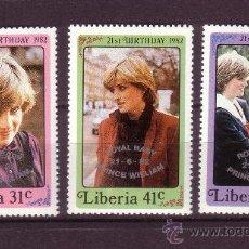 Sellos: LIBERIA 955/57** - AÑO 1982 - NACIMIENTO DEL PRÍNCIPE WILLIAM - LADY DIANA SPENCER. Lote 27792837