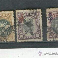 Sellos: SELLOS LIBERIA AFRICA SELLOS ANTIGUOS SOBRECARGA . Lote 37210887