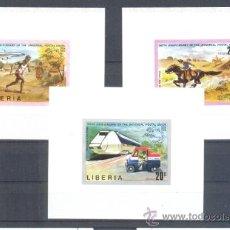 Sellos: LIBERIA. NO CATALOGADAS. Lote 38208673