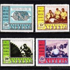 Sellos: LIBERIA AÉREO 82/85** - AÑO 1954 - HOMENAJE A LA ASISTENCIA TÉCNICA DE NACIONES UNIDAS. Lote 42926281