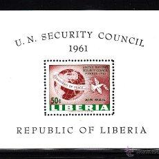 Sellos: LIBERIA HB 18** - AÑO 1961 - ENTRADA EN EL CONSEJO DE SEGURIDAD DE NACIONES UNIDAS. Lote 42926313