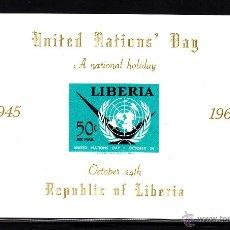 Sellos: LIBERIA HB 25** - AÑO 1962 - DIA DE NACIONES UNIDAS. Lote 42926321