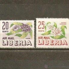 Sellos: LIBERIA CORREO AEREO FLORES YVERT NUM. 89/90 ** SERIE COMPLETA SIN FIJASELLOS. Lote 43291088
