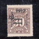 Sellos: LIBERIA SERVICIO 88 CON CHARNELA, . Lote 43588773