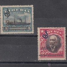 Sellos: LIBERIA SERVICIO 86A/7A CON CHARNELA,. Lote 43588923