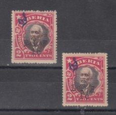 Sellos: LIBERIA SERVICIO 85AA/5AB CON CHARNELA,. Lote 43588973