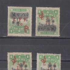 Sellos: LIBERIA SERVICIO 84, 84B, 84CA, CON CHARNELA, 84CB USADA, . Lote 43589061