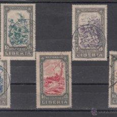 Sellos: LIBERIA CERTIFICADO 35/9 USADA, . Lote 43589154