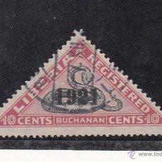 Sellos: LIBERIA CERTIFICADO 30 USADA,. Lote 43589158