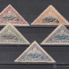 Sellos: LIBERIA CERTIFICADO 15/9 USADA, . Lote 146668400