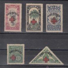 Sellos: LIBERIA 155/9 CON CHARNELA, . Lote 43589235