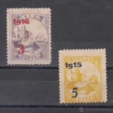 Sellos: LIBERIA 134A/5A SIN GOMA, . Lote 43589256