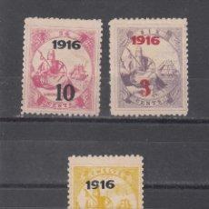 Sellos: LIBERIA 134/6 SIN GOMA, . Lote 43589281