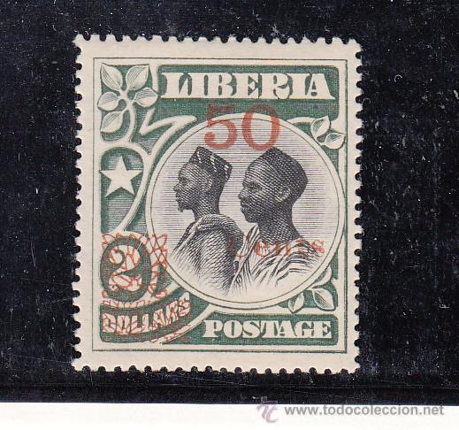 LIBERIA 125 CON CHARNELA, (Sellos - Extranjero - África - Liberia)