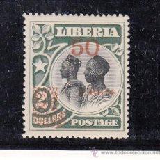 Sellos: LIBERIA 125 CON CHARNELA, . Lote 43589390
