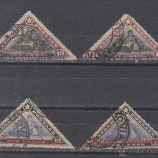 Sellos: LIBERIA 109/12 USADA,. Lote 43600314