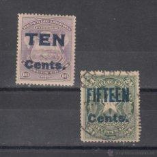 Sellos: LIBERIA 75/6 USADA,. Lote 43600375