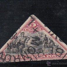 Sellos: LIBERIA 40 USADA,. Lote 43600415