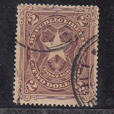 Sellos: LIBERIA 36 USADA,. Lote 43600429