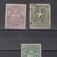 Sellos: LIBERIA 32/4 USADA,. Lote 43600437