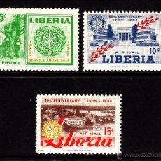 Sellos: LIBERIA 332 Y AEREO 95/96** - AÑO 1955 - 50º ANIVERSARIO DE ROTARY INTERNACIONAL. Lote 44863290