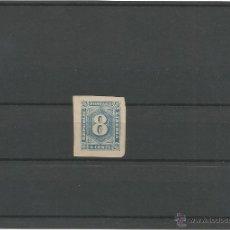 Sellos: 1882 - NUMERAL - LIBERIA. Lote 50092749