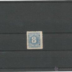 Sellos: 1882 - NUMERAL - LIBERIA. Lote 50214893